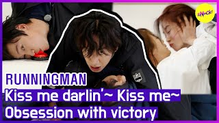 [HOT CLIPS] [RUNNINGMAN] I will do everything to win the game🔥 even KISS.. (ENG SUB)