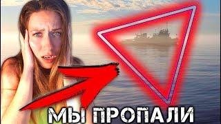 ПОСЛЕДНИЙ ДЕНЬ МЫ ИСЧЕЗЛИ В МОРЕ Бермудский Треугольник ВОСЬМОЙ ДЕНЬ ЯХТА ЭЛЛИ ДИ #16 | Elli Di