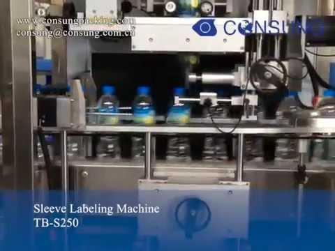 fully-automatic-shrink-sleeve-labeling-machine-with-steam-shrink-tunnel