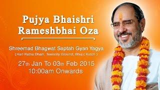 Pujya Bhaishri Rameshbhai Oza I Shreemad Bhagwat katha I Bhuj - Kutch