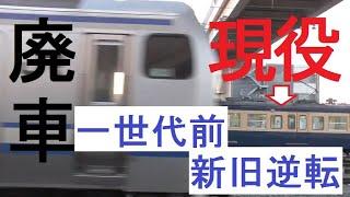 E217系長野へ第2弾廃車回送 Y105+Y107付属編成 長野駅