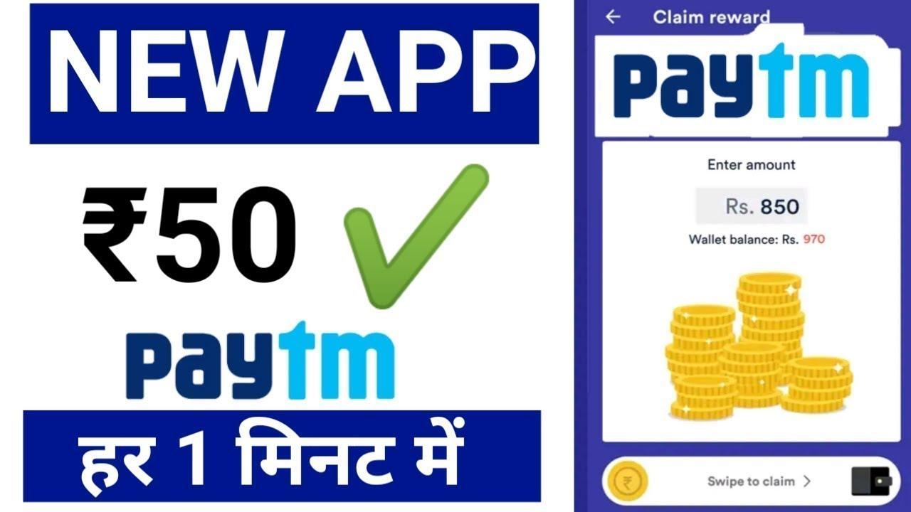 New Earning App ₹50 Instant Paytm Cash    Best Paytm Earning App 2020    Instant Paytm Cash Apps