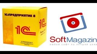 «1С:Предприятие 8.0» - начало работы SoftMagazin