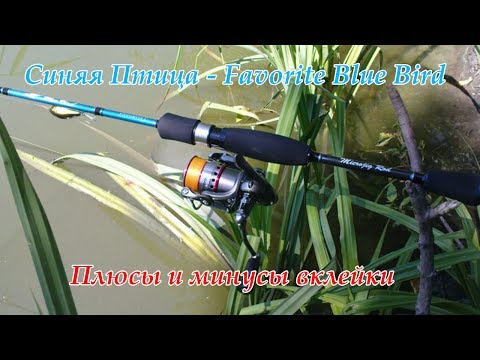 обзор спиннинга favorite blue bird bb682suls