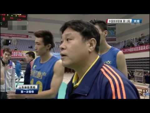 Shandong 山东 Sichuan 四川 China Men Volleyball League