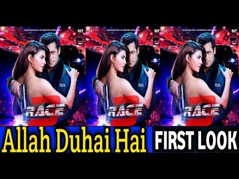 381 Interesting facts | Race 3  Official...