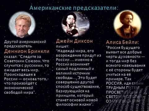 предсказания о будущих правителях украины для охлаждения светодиодов