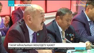 Дариға Назарбаева «Қорғас» кеден бекетінің жұмысымен танысты