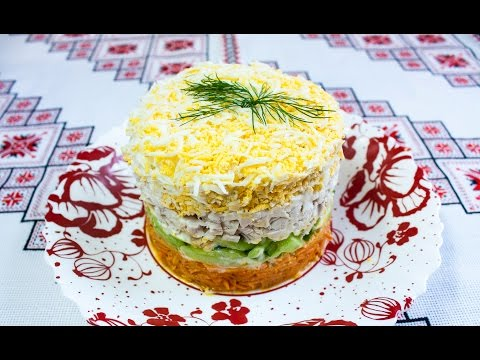 Праздничные салаты на Ваш стол Салат ПРАЗДНИЧНЫЙ Салати святкові на ваш стіл Салат святковий