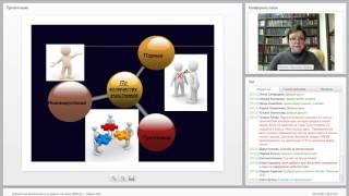Проектная деятельность на уроках по курсу ОРКСЭ