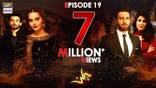 Jalan Episode 19  [Subtitle Eng]  - 21st October 2020 - ARY Digital Drama