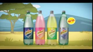 Schweppes 'Hunter' Commercial