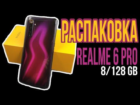 Мобільний телефон Realme 6 Pro 8/128GB Red
