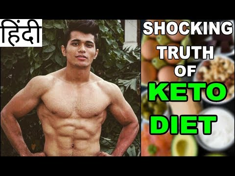 keto-diet-complete-information-in-hindi-|-do-we-really-need-to-eat-carbs?