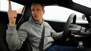 McLaren MP4-12C Spider vs. Quad - GRIP - Folge 230 - RTL2