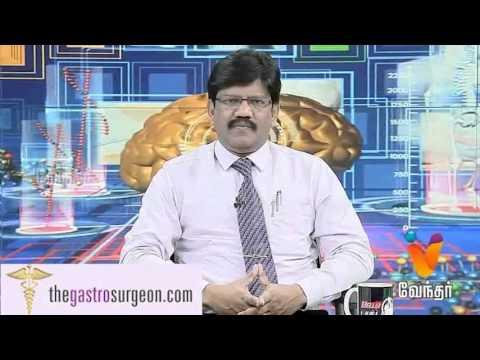 Best liver Surgeon in Chennai | Best Fistula Surgery in India