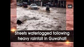 Streets waterlogged following heavy rainfall in Guwahati - #Assam News