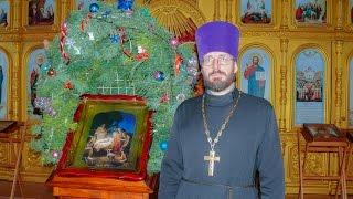 Настоятель приглашает на рождественское богослужение