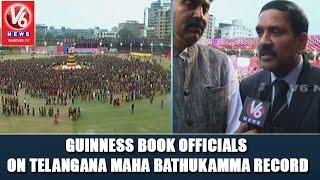 guinness book officials on telangana maha bathukamma record   hyderabad   v6 news
