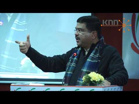Energy Sector to drive India towards growth: Dharmendra Pradhan