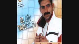 L3id Taourirti - Gli3 Bouya