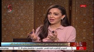 حوار خاص مع وزير التربية د. دارم طباع 2021/5/10 ربى الحجلي