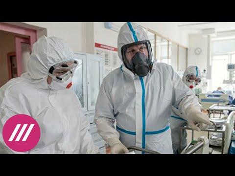 В России занизили смертность от COVID-19? «Медиазона» заявила о 75 тыс. умерших в ковид-госпиталях