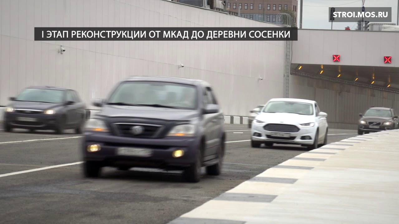 ДТП на Калужском шоссе 3 мая 2018 - YouTube