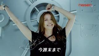 香里奈 ニッセン CM Karina | nissen commercial 【ニッセン】ニッセン...