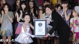 T-Arts breaks the Guinness World Records TM record for the 'Most pe...