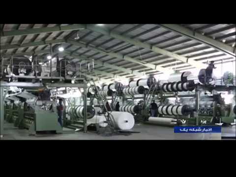 Iran made Digital Machinery for Blanket manufacturing, Yazd ساخت دستگاه چاپ ديجيتال روي پتو