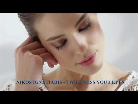 ♥ Ƹ̵̡Ӝ̵̨̄Ʒ ♥ NIKOS IGNATIADIS ~ I WILL MISS YOUR EYES