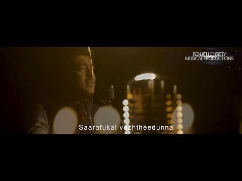 UpComing Song Trailer | Lakshangalil Sundarane..| New Praise & Worship Malayalam