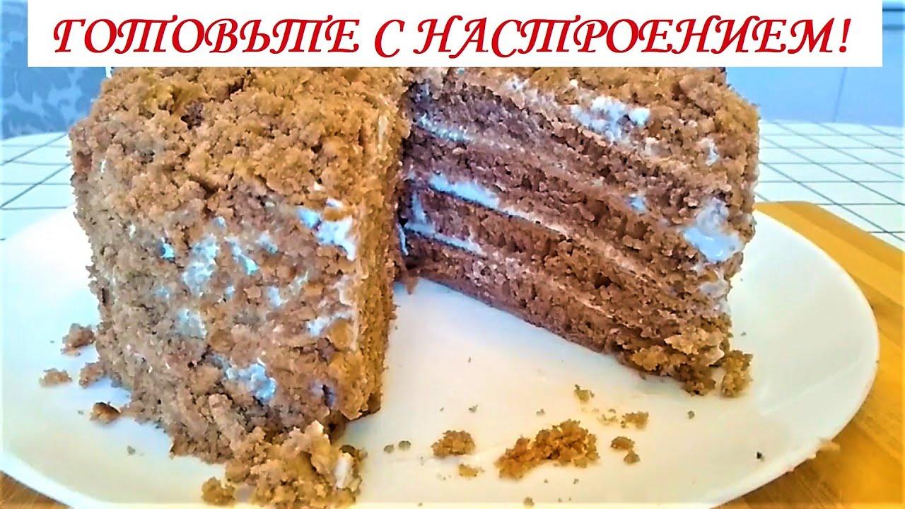 Простой и Удачный Рецепт Шоколадного Пирога без использования  духовки и миксера  Очень Вкусно