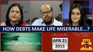 "Manathodu Pesalam : ""How Debts Make Life Miserable…?"" (21/04/15) – Thanthi TV"