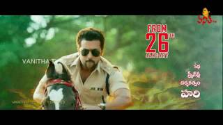 SINGAM 3 Movie Trailer || Suriya || Anushka Shetty || Shruthi Hassan || Vanitha TV