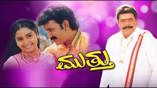Full Kannada Movie 1996 | Muthu | Ambarish, Remesh Aravind.