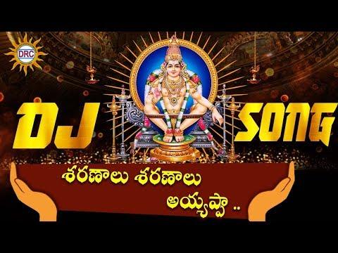 Sharanalu Sharanalu Ayyappa Dj Song | Ayyappa Devotional Songs | Disco Recordingg Company