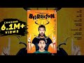 Burrraahh - Full Punjabi Movie mp4,hd,3gp,mp3 free download
