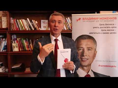 Смотреть Приглашение на мастер класс Владимира Моженкова 19 июля в Москве онлайн