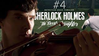 Sherlock Holmes: The Devil's Daughter - Большие стальные шары. Часть 4
