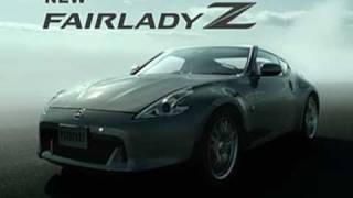 Nissan Fairlady Z - 2008 (cm)