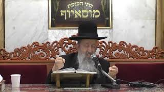 הרב בן ציון מוצפי • פרשת וישלח תשפ'א
