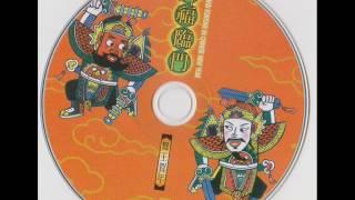 CHINESE TRIBAL DRUM 鳳陽花鼓 REGGAE