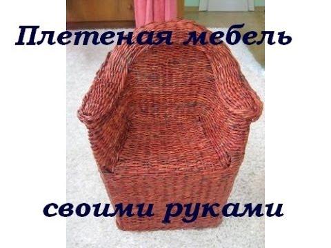 Чехлы на стулья своими руками фото, выкройки, как сшить