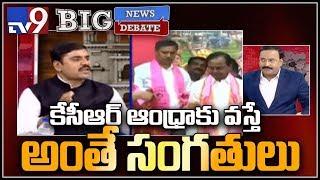 Election HQ: ఆంద్రప్రదేశ్ లో టీఅర్ఎస్  పోటీ చేస్తుందా ?  - TV9