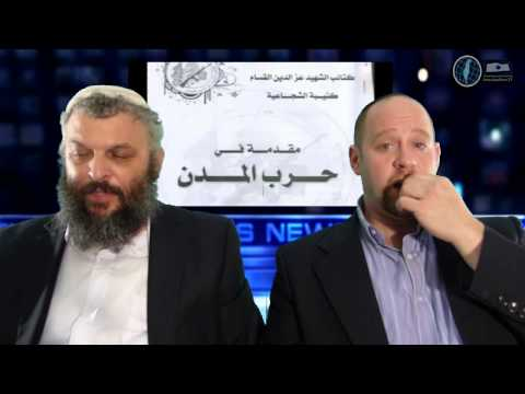The Hamas Handbook: Jerusalem News TV- August 16, 2014