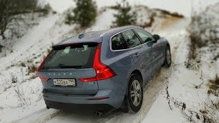 Volvo XC60 - скромность к лицу. Тест-драйв
