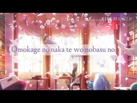 Violet Evergarden Opening Sincerely Lyrics