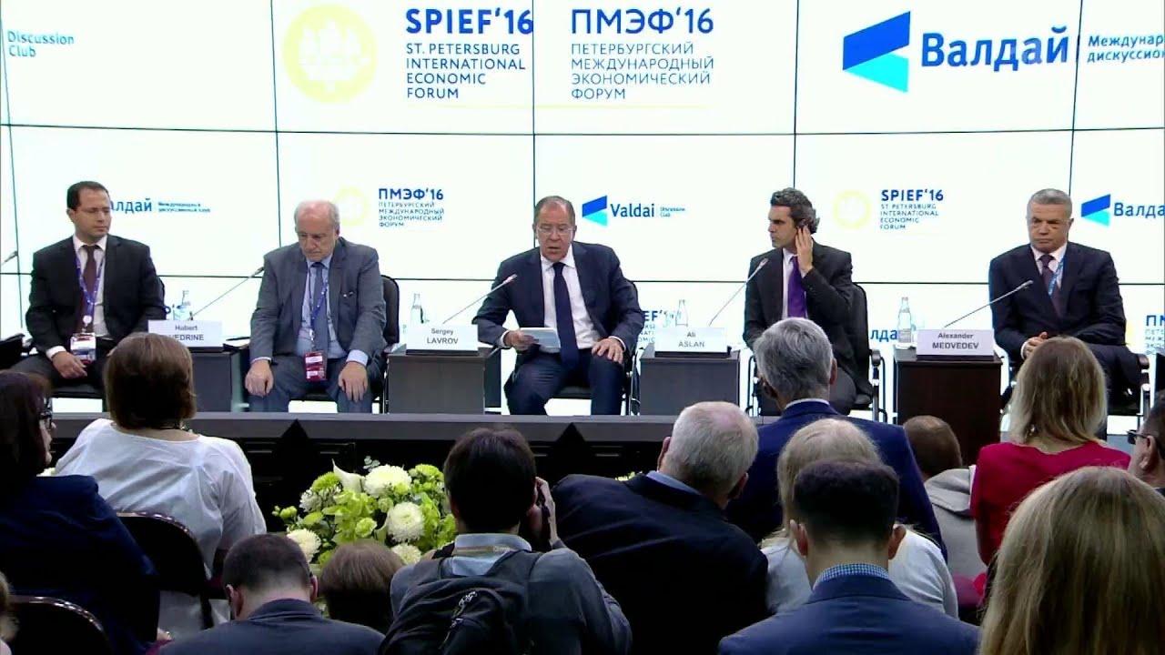 китайского курсы по инвестированию спб Москву приходит затяжная
